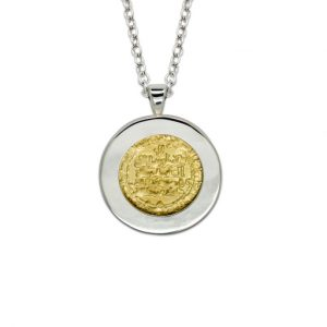 White Gold Coin Mount Pendant